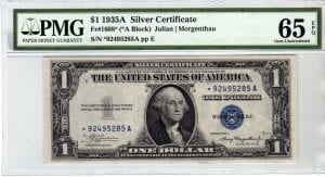 Fr.1608* $1 1935 A STAR PMG GEM Uncirculated 65 EPQ