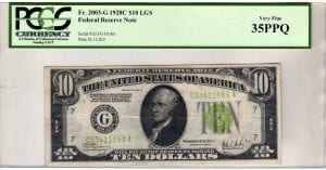 Fr.2003-G $10 1928 C Chicago LGS PCGS Very Fine 35 PPQ