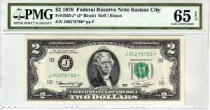 Fr.1935-J* $2 1976 Kansas City STAR PMG GEM 65 EPQ